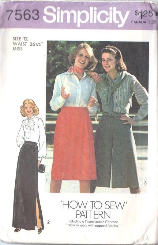 7563 Vintage Simplicity Sewing Pattern How 2 SEW Skirt Pantskirt 12