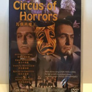 circus-of-horrors-dvd-movie-directed-by-sidney-hayers