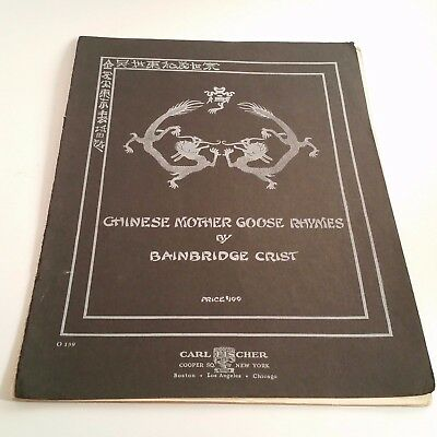 very-rare-chinese-mother-goose-rhymes-bainbridge-crist-price-100