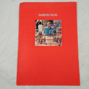 vintage-barron-films-singapore-sling-tv-movie-memorabilia-folder