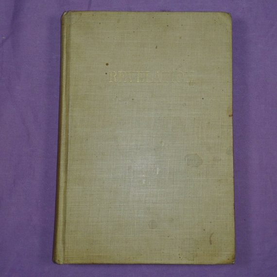 1898-an-exposition-of-the-revelation-historical-by-ebenezer-smith-original-hc