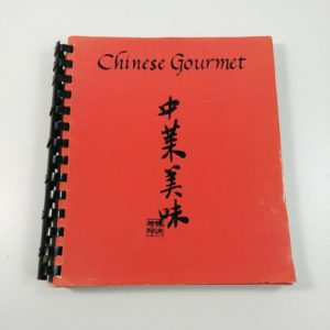 chinese-gourmet-chinese-american-citizens-adiance-portland-lodge-cookbook-recipe
